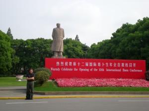 Fudan University welcomes the IIC
